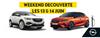 Journée Portes Ouvertes les 13 et 14 Juin chez Opel BYmyCAR