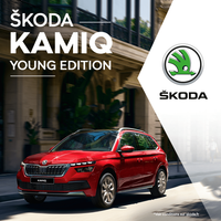 Skoda KAMIQ YOUNG EDITION